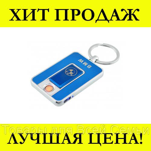 Зажигалка спиральная USB 811!Хит цена