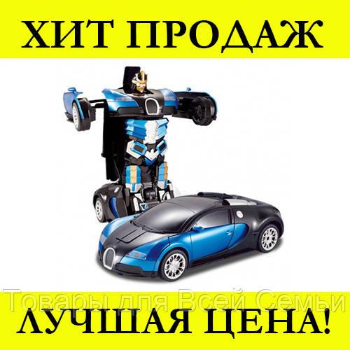Машинка Трансформер Bugatti Robot Car Size 1:12 Синяя!Хит цена