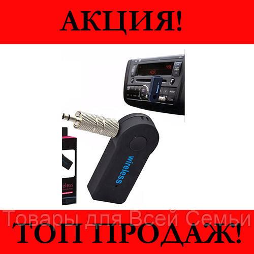 Bluetooth приемник Car Music Receiver (беспроводной аудиоприёмник)