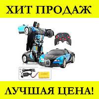 Машинка Трансформер Bugatti Robot Car Size 1:18 Синяя- Новинка