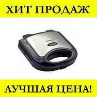 Электро Гриль RB-5404- Новинка! Купить