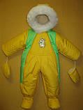 Зимний детский комбинезон на овчине, фото 10