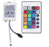 Контроллер для светодиодной ленты RGB с пультом (0136)
