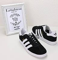 Кроссовки женские Adidas Gazelle Black Адидас Газели кеды черные замша