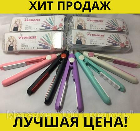 Мини Утюжок Гофре для волос Pro Mozer MZ 7052- Новинка, фото 2
