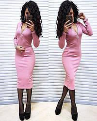Сукня обтягуючі нижче коліна довгий рукав
