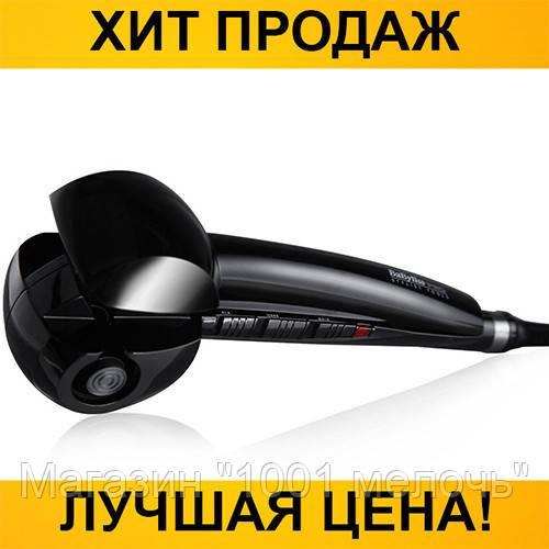 Плойка BaByIiss Pro для завивки волос- Новинка