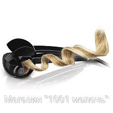 Плойка BaByIiss Pro для завивки волос- Новинка, фото 3