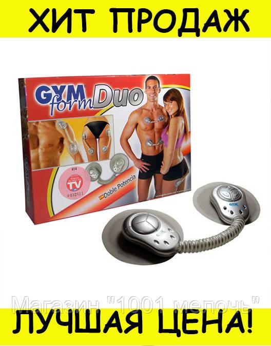 Миостимулятор для тела Gym Form Duo (Джим Форм Дуо)- Новинка