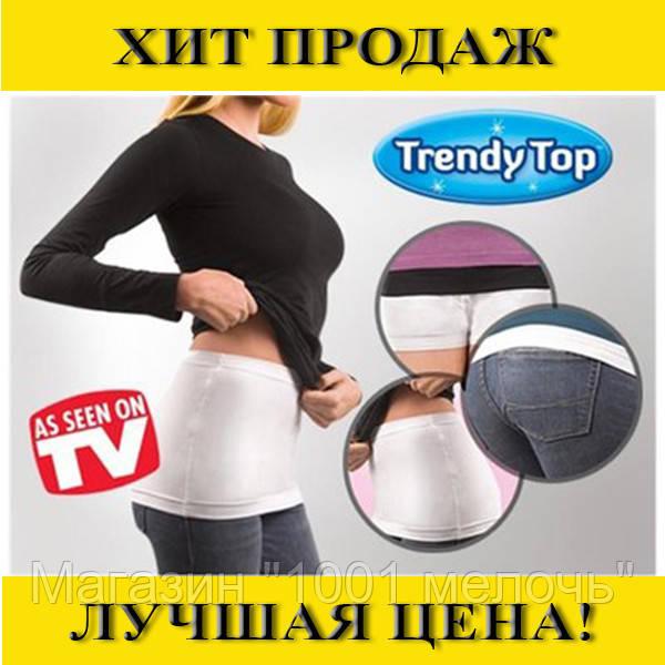 Пояс для коррекции фигуры Trendy Top- Новинка