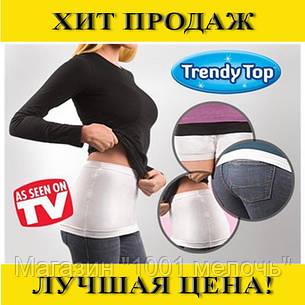 Пояс для коррекции фигуры Trendy Top- Новинка, фото 2