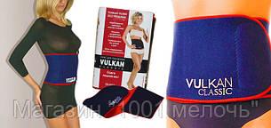 Пояс для похудения VULKAN Classic- Новинка, фото 2