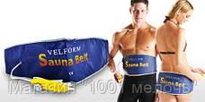 Пояс для похудения Sauna Belt- Новинка, фото 3