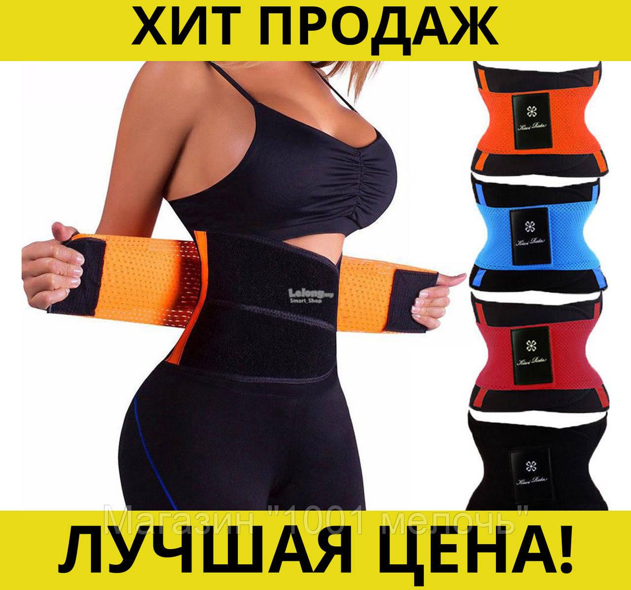 Пояс для похудения Hot Belt Power утягивающий- Новинка