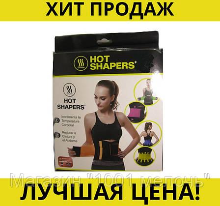 Пояс корсет для похудения Hot Shapers- Новинка, фото 2