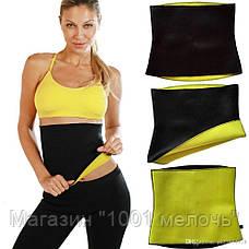 Пояс для тренировок и похудения Hot Shapers Hot Belt- Новинка, фото 2