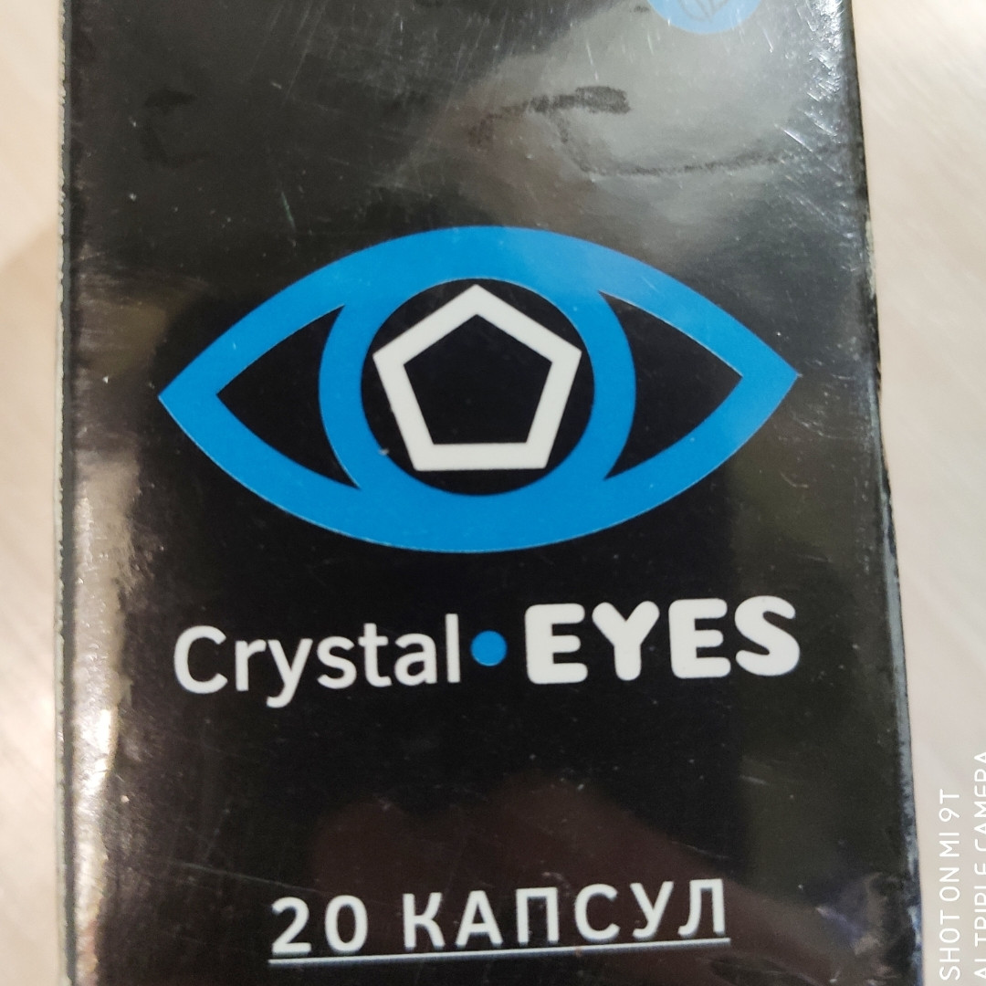 Crystal Eyes - Капсулы для восстановление зрения (Кристал Айс) 20 капс
