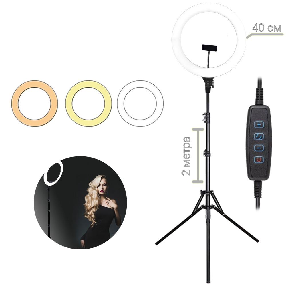 Кольцевая светодиодная лампа диаметр 40см A-380 для съемки с держателем телефона кольцевой свет со штативом