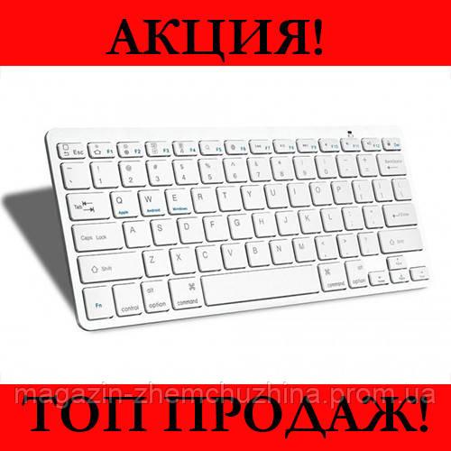Беспроводная Bluetooth клавиатура BK3001
