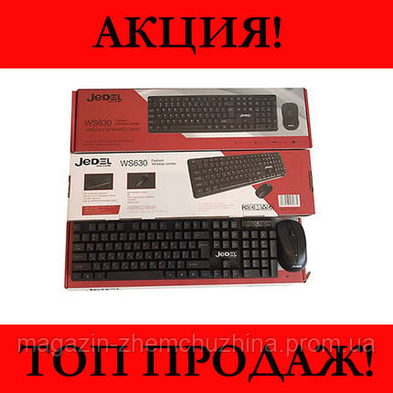 Клавиатура беспроводная JEDEL WS 630 + мышка, фото 2
