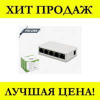 Коммутатор LAN SWITCH Pix-Link LV-SW05 на 5 портов, поспеши