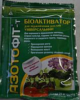 Азотофит-Т 25г БИОактиватор д/ускорения роста растений, фото 1