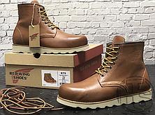 Зимові черевики Red Wing USA Rover 6-inch boot 8424890 Brown 2953 (позов. хутро), фото 2