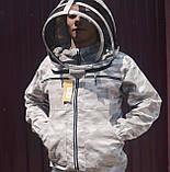 """Куртка бджоляра коттон """"Камуфляж"""" на блискавці р. 54, фото 3"""