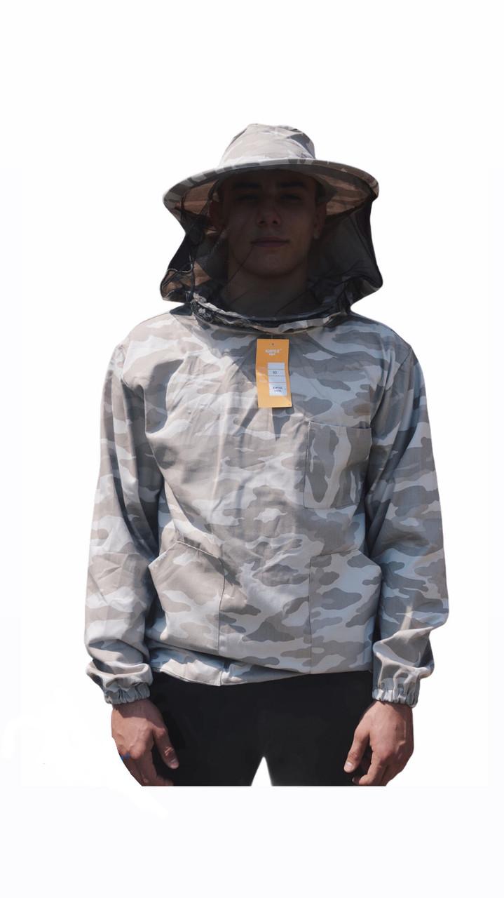 """Куртка пчеловода коттон """"Камуфляж"""""""