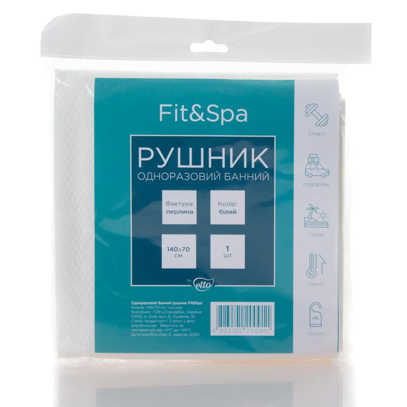 Полотенце спанлейс банное Spa+Fit 70см*140см Жемчужина TM Etto (1 шт/уп)