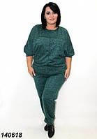 Женский  спортивный костюм большого размера зеленый 50,52,54 56, фото 1