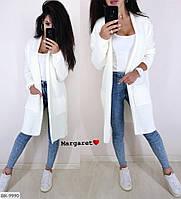 Кардиган женский модный молодежный теплая вязка арт 9987