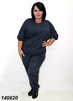 Женский   костюм большого размера темно-синий 50,52,54 56, фото 1