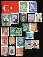 Подборка 20 марок Турции, фото 1