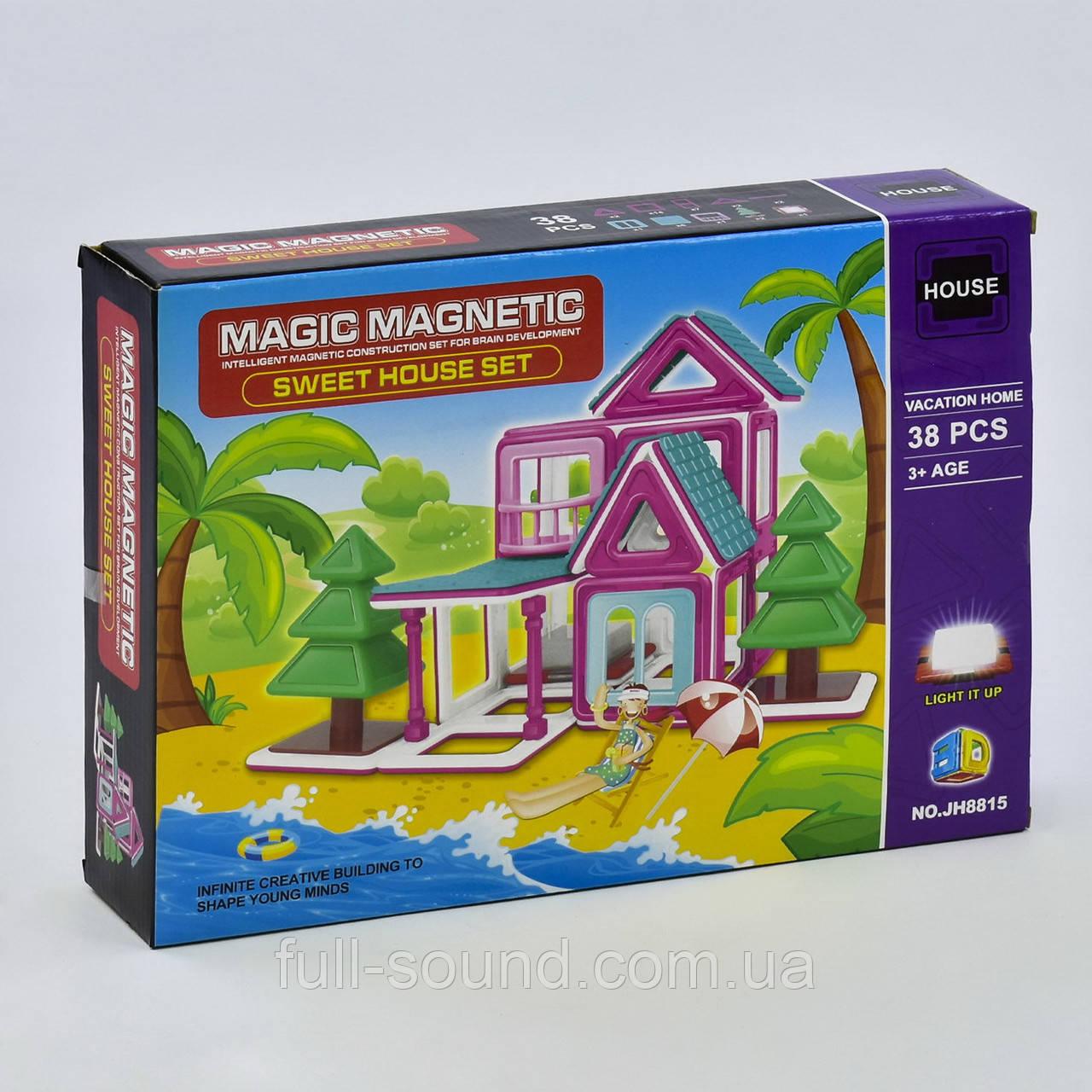 Магнитный конструктор пляжный домик 38 деталей