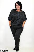 Женский  спортивный костюм большого размера черный 50,52,54 56, фото 1