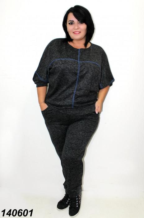 Женский  спортивный костюм большого размера черный 50,52,54 56