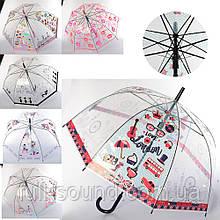 Детский зонтик town 3622