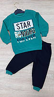 Детский костюм STAR для мальчика на флисе 2-5 лет,цвет уточняйте при заказе, фото 1