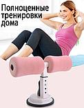 Тренажер для пресса, крепление для ног на присоске, Тренажер для фитнеса, фото 6