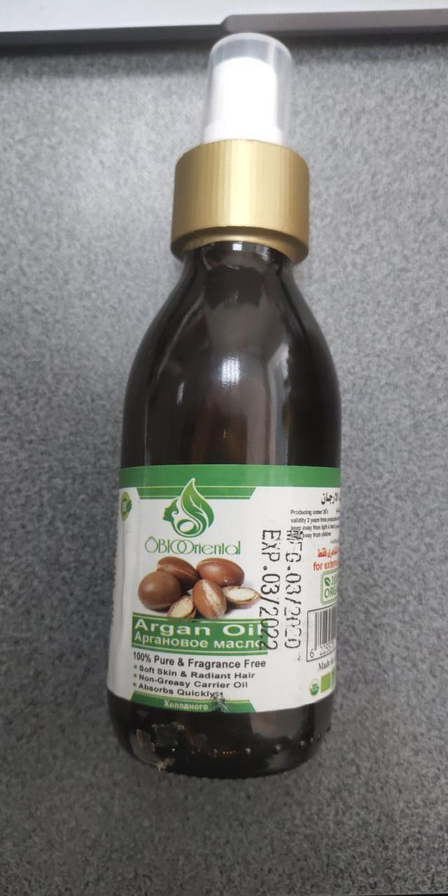 Масло органовое аргановое масло аргана argan oil 125 мл с пульвилизатором СТЕКЛО