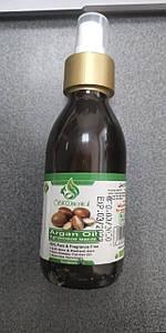 Масло органове арганова олія аргана argan oil 125 мл з пульвилизатором СКЛО
