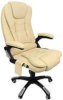 Офисное кресло операторское для персонала с массажем Bonro 8025 кресло руководителя для офиса бежевое
