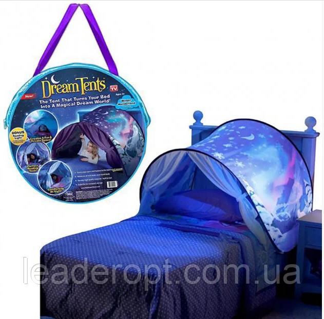 ОПТ ОПТ Дитячий намет мрії фіолетова Dream Tents