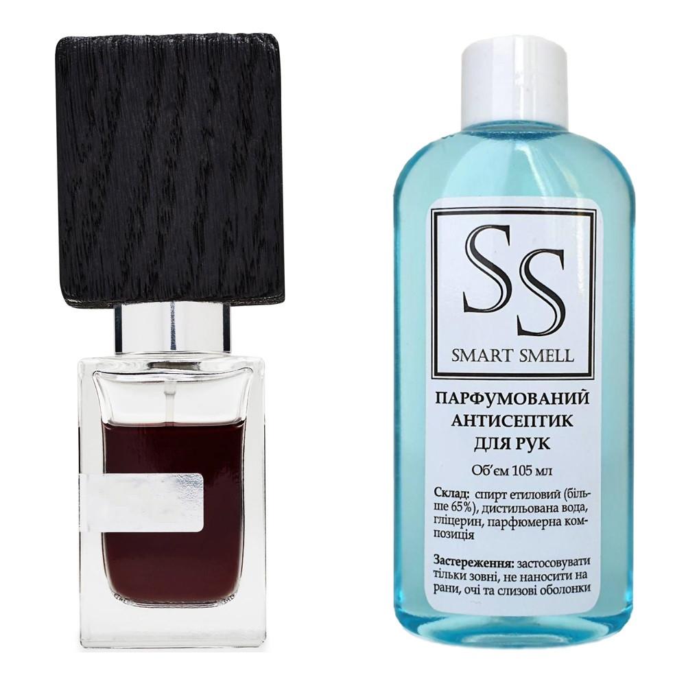 Антисептик с парфюмом опт Nasomatto, Black Afgano (Блек Авгано)