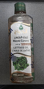 Масло салату Єгипет 500 мл