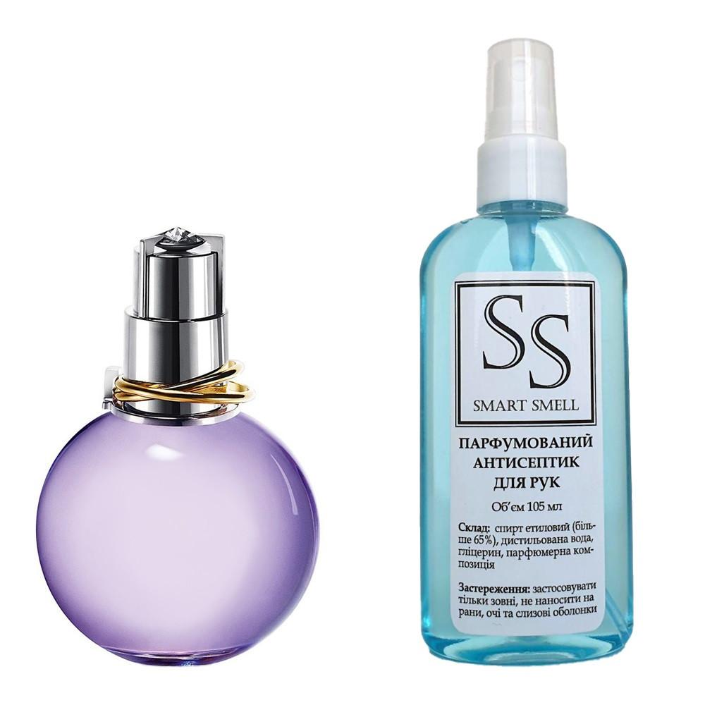 Антисептик с парфюмом 105 мл Lanvin, Eclat d'Arpege pour Femme (Эклат Д' Арпеж пур Фэм)