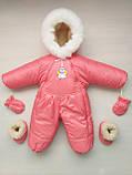 Детский комбинезон с натуральным мехом, фото 4