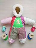 Детский комбинезон с натуральным мехом, фото 6