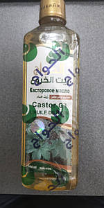 Олія рицинова Єгипет 500 мл